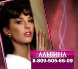 1279506614_Albina_78