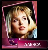 1279506614_Aleksa_9
