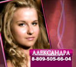 1279506614_Aleksandra_73