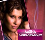 1279506614_Alena_80