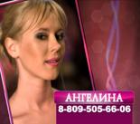 1279506614_Angelina_84