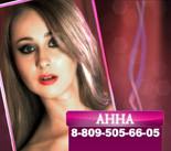1279506614_Anna_83