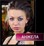 1279506614_Anzhela_120