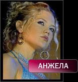 1279506614_Anzhela_67