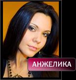 1279506614_Anzhelika_129