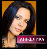 1279506614_Anzhelika_165