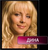 1279506614_Dina_31