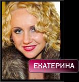 1279506614_Ekaterina_144