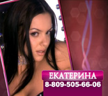 1279506614_Ekaterina_75