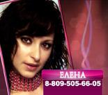 1279506614_Elena_74