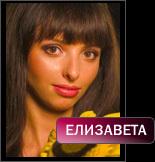 1279506614_Elizaveta_126