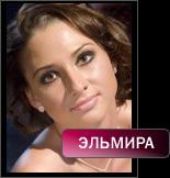 1279506614_Elmira_123