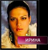1279506614_Irina_147