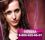 1279506614_Irina_70