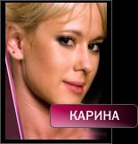 1279506614_Karina_36