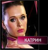 1279506614_Katrin_19