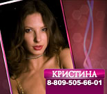 1279506614_Kristina_102