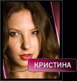1279506614_Kristina_22