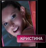 1279506614_Kristina_4