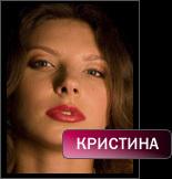 1279506614_Kristina_57