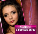 1279506614_Kseniya_85