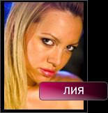 1279506614_Liya_127