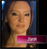 1279506614_Liya_53