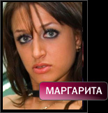 1279506614_Margarita_143