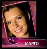 1279506614_Margo_7