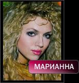1279506614_Marianna_121