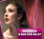 1279506614_Marina_76