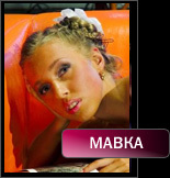 1279506614_Mavka_148