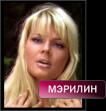 1279506614_Merilin_63