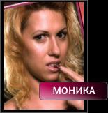 1279506614_Monika_42