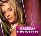 1279506614_Nadezhda_81