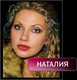 1279506614_Nataliya_138