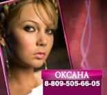 1279506614_Oksana_92