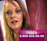 1279506614_Olga_93