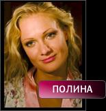 1279506614_Polina_139