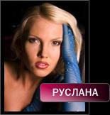 1279506614_Ruslana_118
