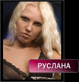 1279506614_Ruslana_55