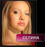 1279506614_Selina_50