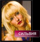 1279506614_Silviya_137