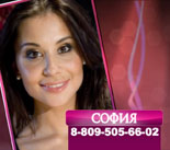 1279506614_Sofiya_94