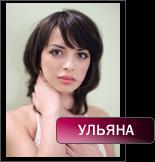 1279506614_Ulyana_161
