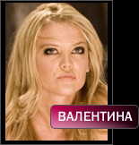 1279506614_Valentina_159