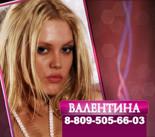 1279506614_Valentina_72