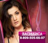 1279506614_Vasilisa_89
