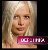 1279506614_Veronika_35
