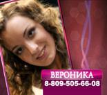 1279506614_Veronika_90